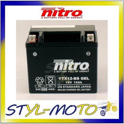 ytx12 bs gel batteria battery nitro agm gel honda vfr 750f. Black Bedroom Furniture Sets. Home Design Ideas
